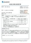 report_532x727.jpg